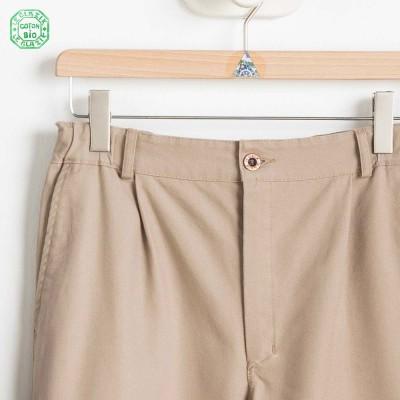 Fusain color, canvas pants Le Glazik
